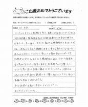 2019-10-25 CM様