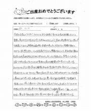 2019-11-11 YN様
