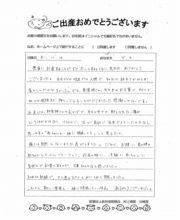 2019-11-13 YK様