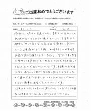 2020-02-03 IA様