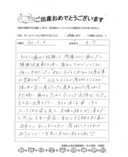 2020-02-04 KT様